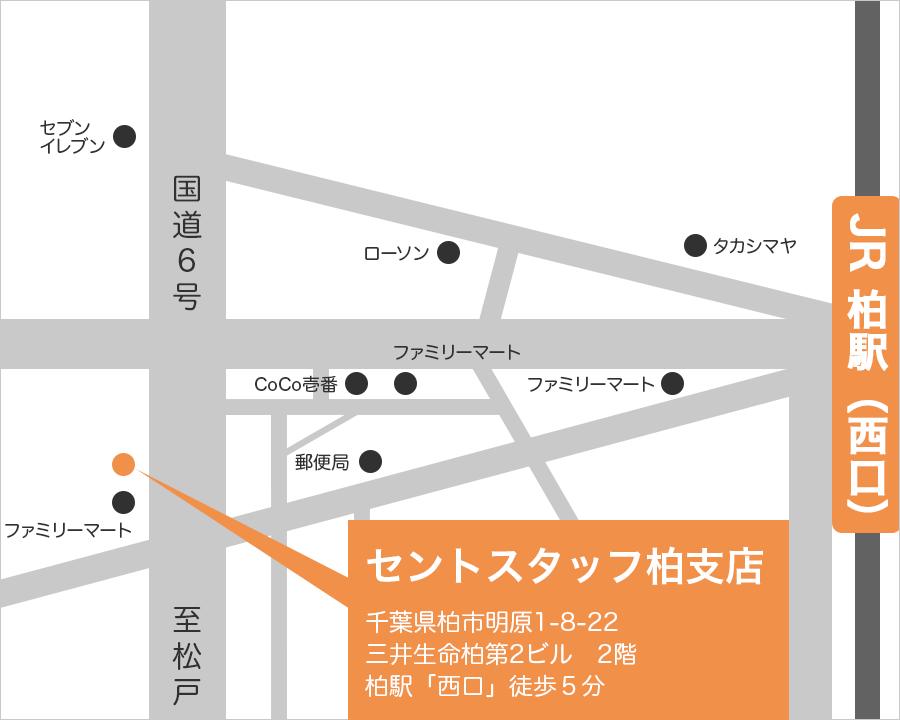 kashiwa-map.png