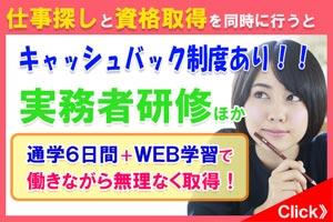 【福岡】カレッジトップ(エリア)6/28 URL変更