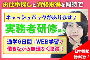 【東京】カレッジトップ(エリア)6/28 URL変更 8/10 画像変更 190116画像変更